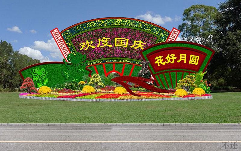 许昌节日立体花坛