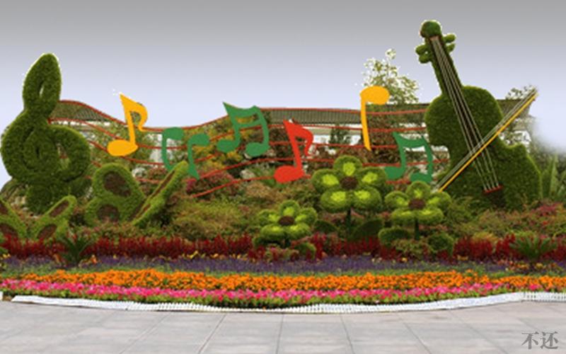 公园立体花坛施工
