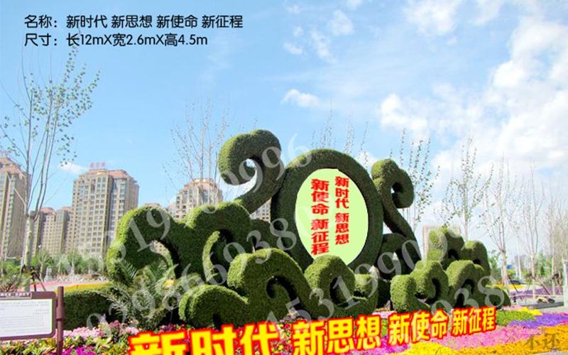 市政立体花坛施工