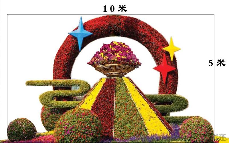 立体花坛定制