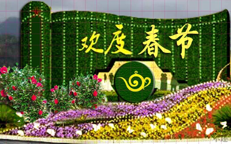 濮阳立体花坛
