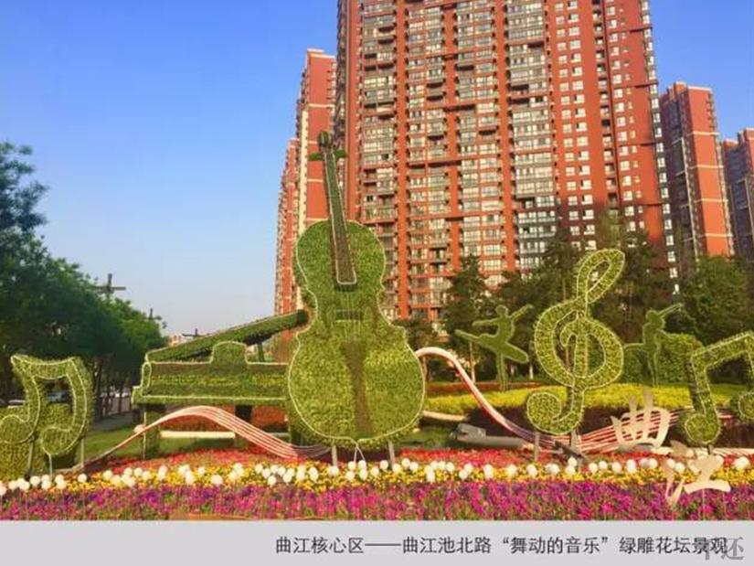植物雕塑厂家