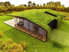 景区屋顶规划
