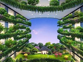 城市综合体规划