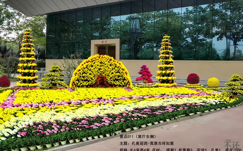 鹤壁菊花展