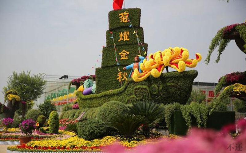 自贡公园菊花展设计