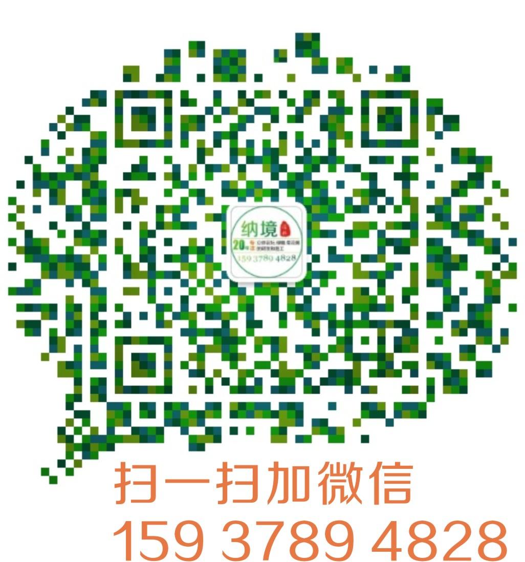 微信图片_20210527231738.jpg