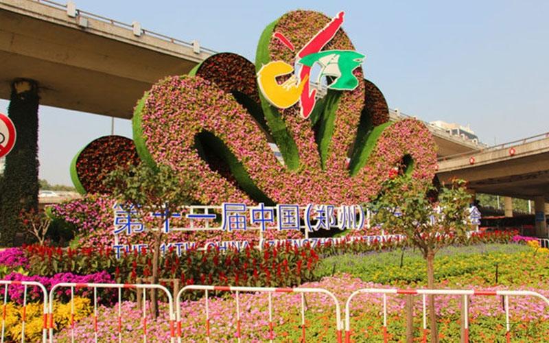 西安庆典五色草造型