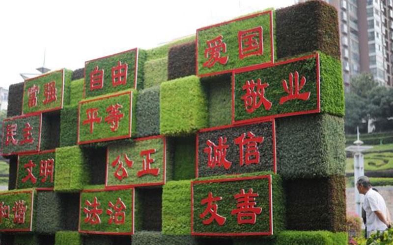 自贡五色草造型制作