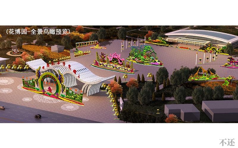 郑州广场五色草造型