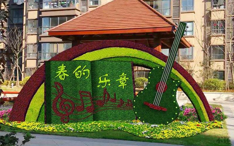 市政五色草造型设计