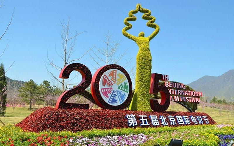 北京市政五色草造型设计