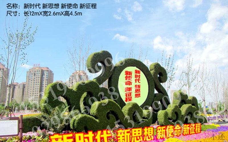 乐山市政五色草造型设计