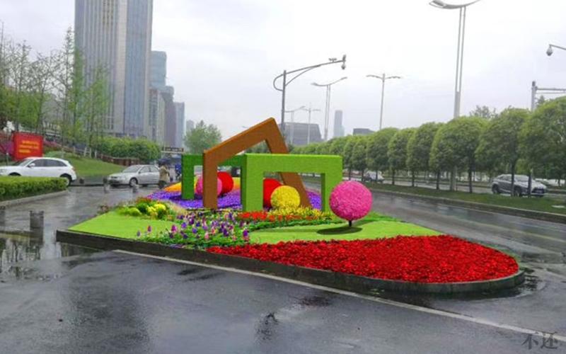 道路立体花坛施工